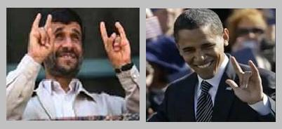 ahmadinejad devil sign的圖片搜尋結果